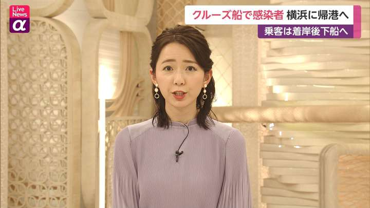 2021年04月30日内田嶺衣奈の画像08枚目