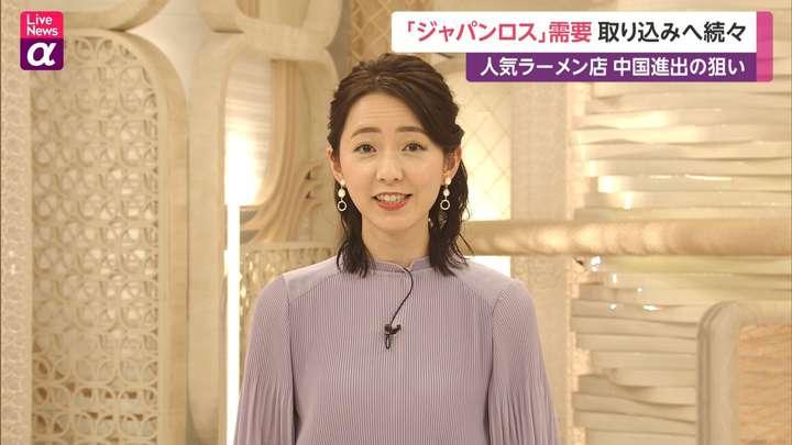2021年04月30日内田嶺衣奈の画像11枚目