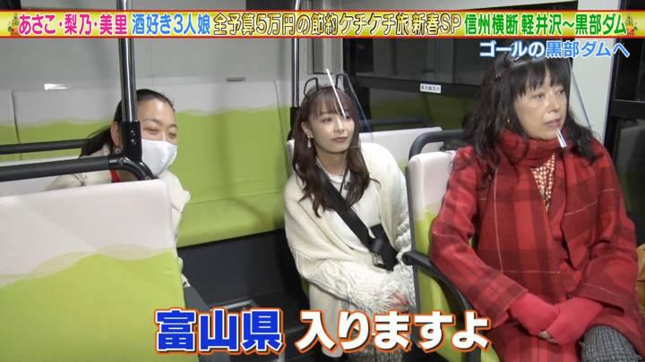2021年01月02日宇垣美里の画像20枚目