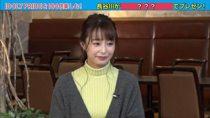 2021年01月12日宇垣美里の画像04枚目