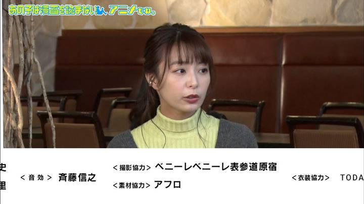 2021年01月12日宇垣美里の画像06枚目