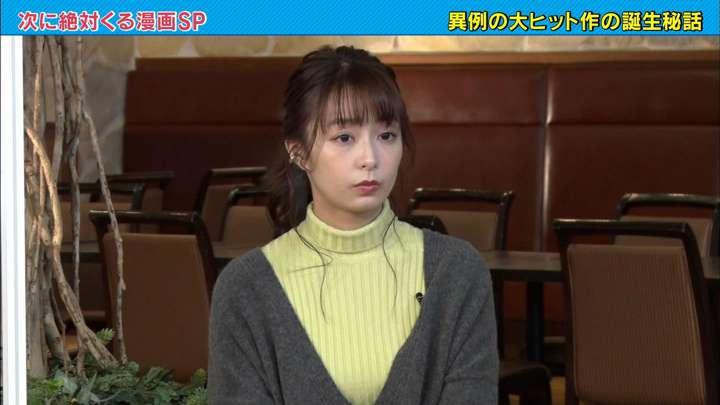 2021年02月09日宇垣美里の画像04枚目