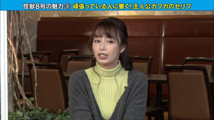 2021年02月09日宇垣美里の画像09枚目