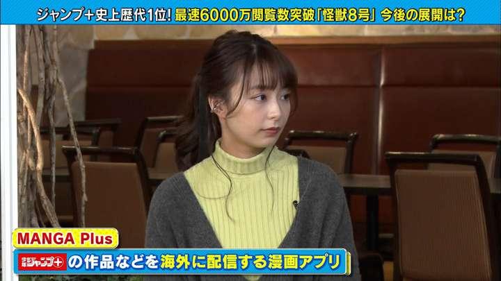 2021年02月09日宇垣美里の画像10枚目