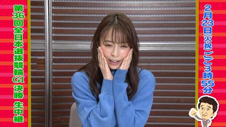 2021年02月20日宇垣美里の画像06枚目