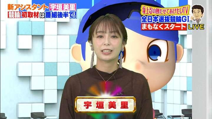 2021年02月23日宇垣美里の画像02枚目