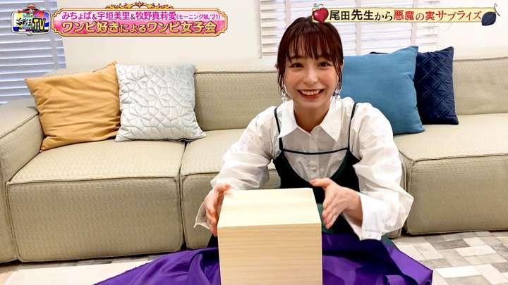 2021年03月19日宇垣美里の画像14枚目