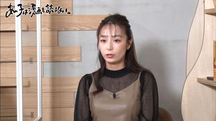 2021年04月10日宇垣美里の画像01枚目