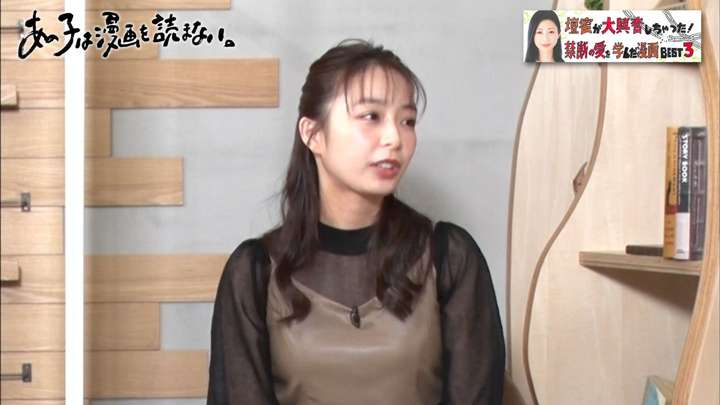 2021年04月10日宇垣美里の画像06枚目