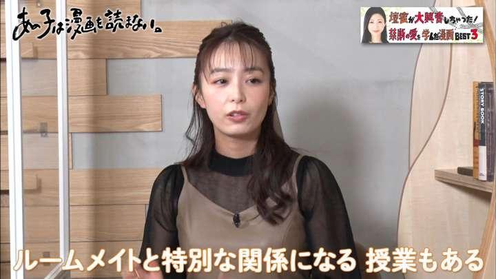 2021年04月10日宇垣美里の画像08枚目