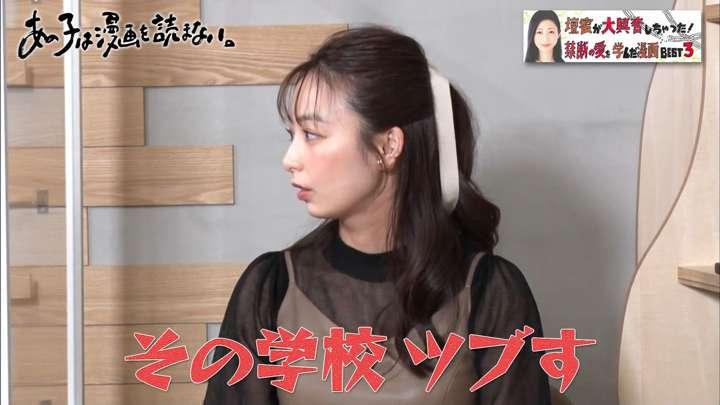 2021年04月10日宇垣美里の画像10枚目
