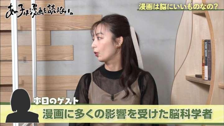 2021年04月24日宇垣美里の画像02枚目