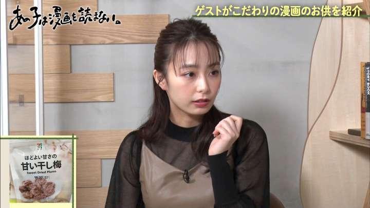 2021年04月24日宇垣美里の画像04枚目