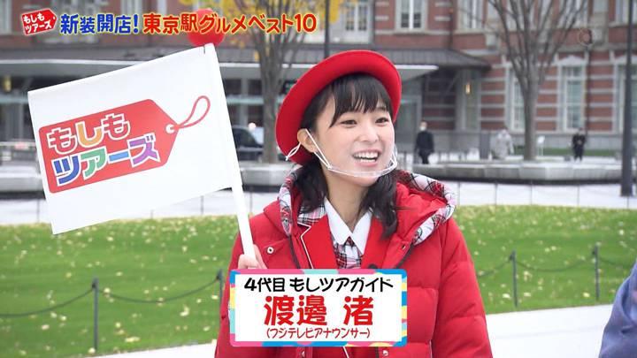 2020年12月26日渡邊渚の画像03枚目