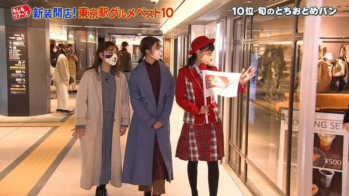 2020年12月26日渡邊渚の画像04枚目