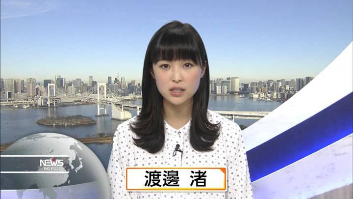 2021年01月04日渡邊渚の画像02枚目