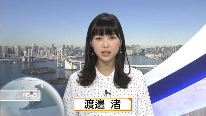 2021年01月04日渡邊渚の画像04枚目