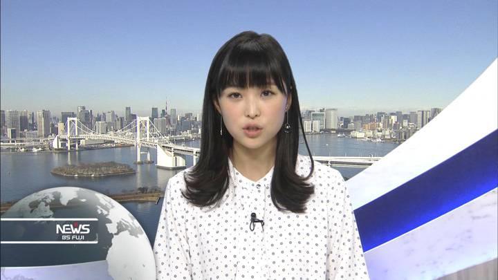 2021年01月04日渡邊渚の画像06枚目