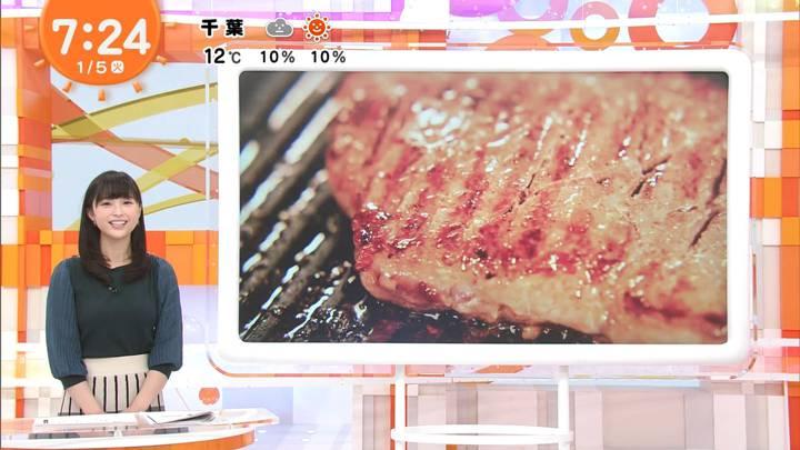 2021年01月05日渡邊渚の画像01枚目
