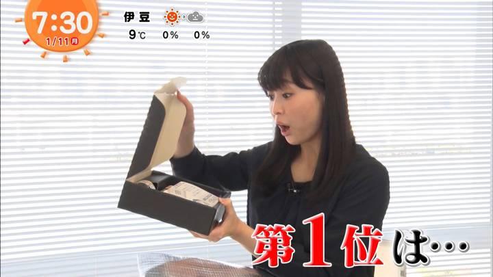 2021年01月11日渡邊渚の画像13枚目