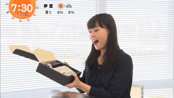 2021年01月11日渡邊渚の画像14枚目