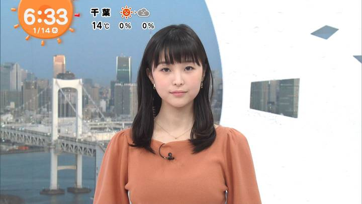 2021年01月14日渡邊渚の画像08枚目