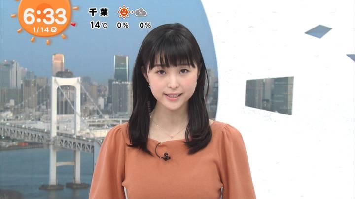 2021年01月14日渡邊渚の画像09枚目