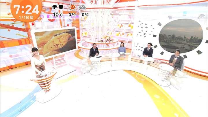 2021年01月18日渡邊渚の画像01枚目