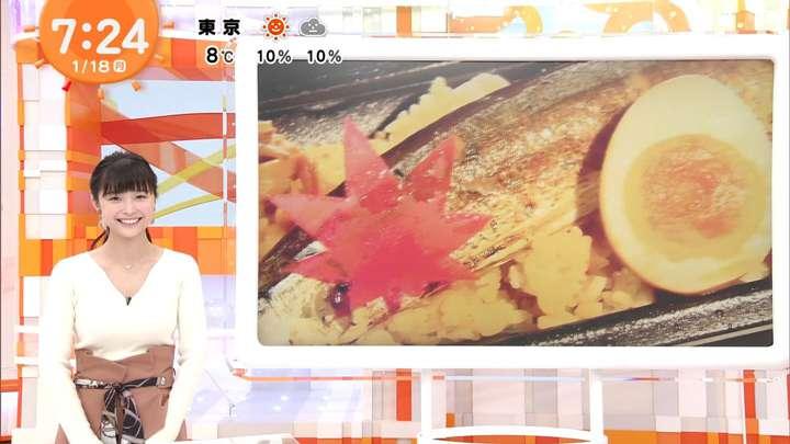 2021年01月18日渡邊渚の画像03枚目