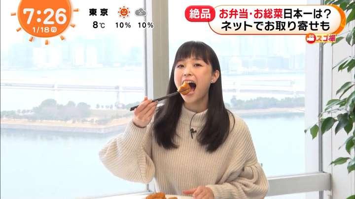 2021年01月18日渡邊渚の画像11枚目