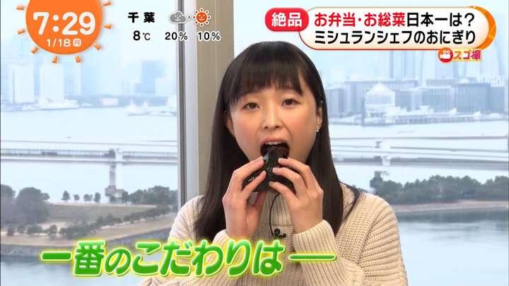 2021年01月18日渡邊渚の画像13枚目