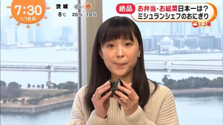2021年01月18日渡邊渚の画像15枚目