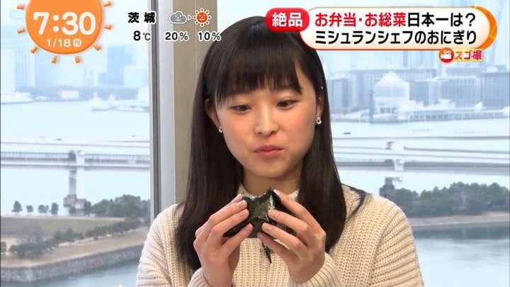 2021年01月18日渡邊渚の画像16枚目