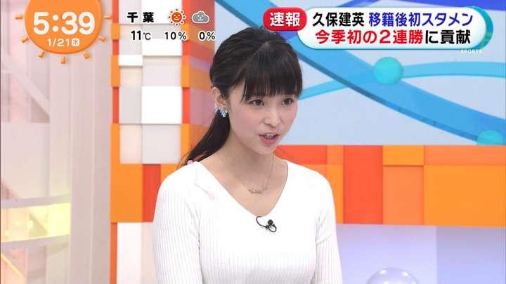2021年01月21日渡邊渚の画像03枚目