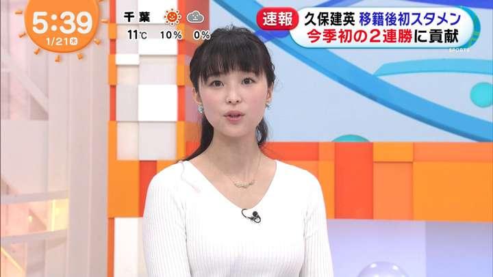 2021年01月21日渡邊渚の画像04枚目