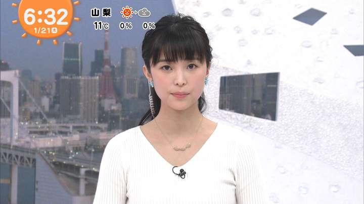 2021年01月21日渡邊渚の画像11枚目