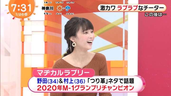 2021年01月26日渡邊渚の画像24枚目