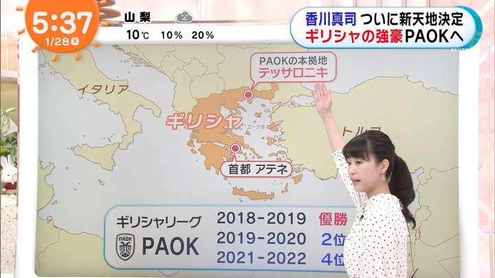 2021年01月28日渡邊渚の画像02枚目