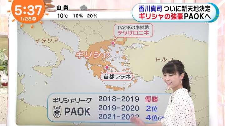 2021年01月28日渡邊渚の画像03枚目