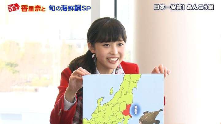 2021年01月30日渡邊渚の画像07枚目