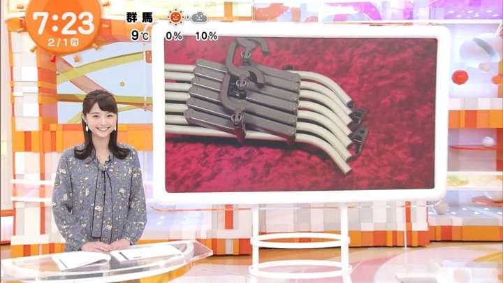 2021年02月01日渡邊渚の画像01枚目