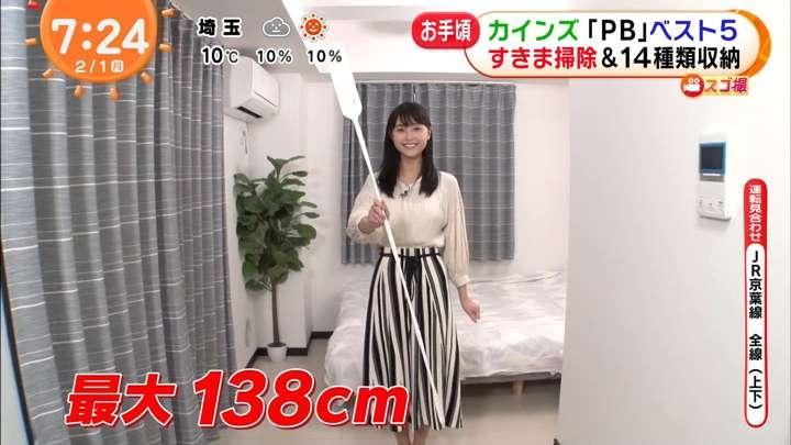 2021年02月01日渡邊渚の画像03枚目