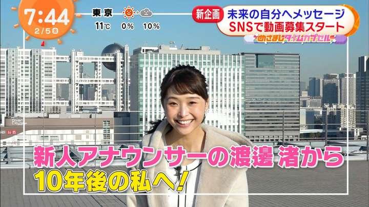 2021年02月05日渡邊渚の画像02枚目