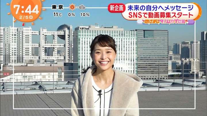 2021年02月05日渡邊渚の画像03枚目