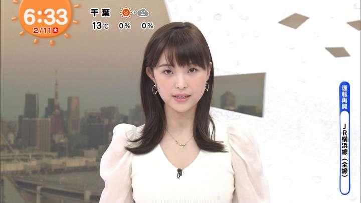 2021年02月11日渡邊渚の画像13枚目