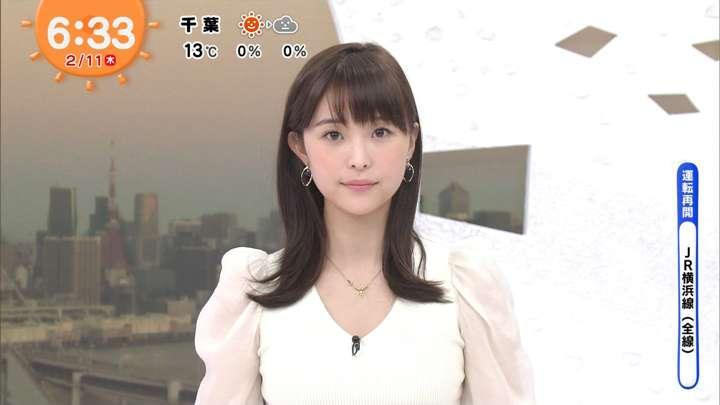 2021年02月11日渡邊渚の画像14枚目