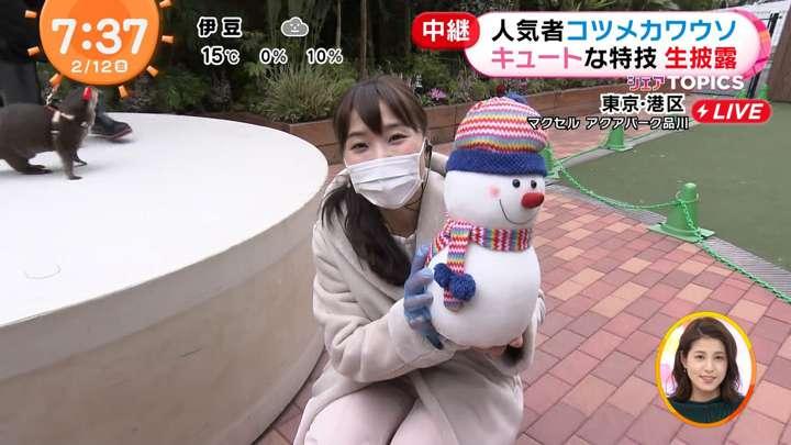 2021年02月12日渡邊渚の画像04枚目