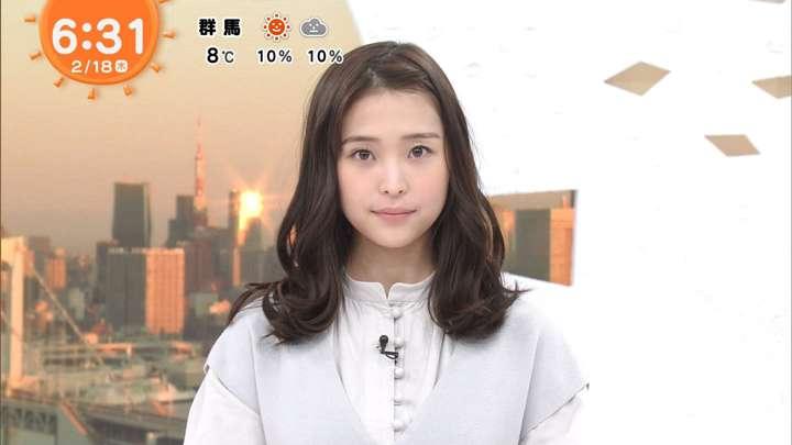 2021年02月18日渡邊渚の画像09枚目