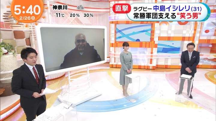 2021年02月26日渡邊渚の画像01枚目