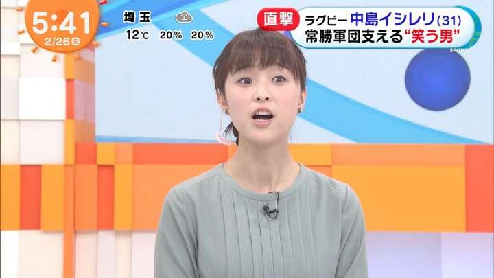 2021年02月26日渡邊渚の画像03枚目